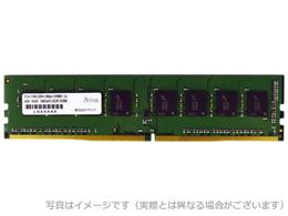 ADS2400D-H8G [DDR4 PC4-19200 8GB]