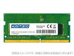 ADS2666N-H8G [SODIMM DDR4 PC4-21300 8GB]