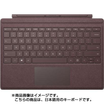 Surface Pro Signature タイプ カバー FFQ-00059 [バーガンディ]
