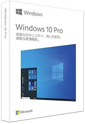 Windows 10 Pro 日本語版 HAV-00135