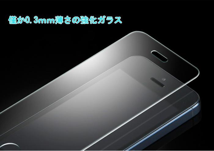 iPhoneX用 強化ガラスフィルム 0.26mm [IXP-FG01]