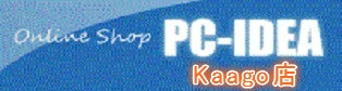 PC-IDEA