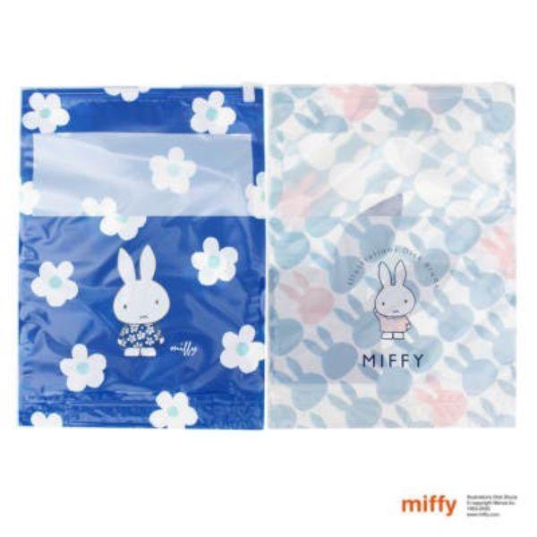 ミッフィー-miffy-圧縮袋 フラワー-トラベル-ブルー--日本製
