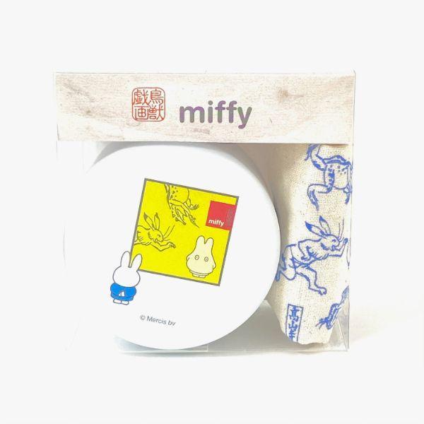 ミッフィー-鳥獣戯画-miffy×鳥獣戯画-缶&巾着-WH-小物入れ-ホワイト-グッズ