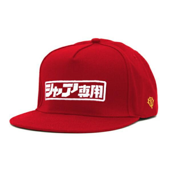 GUNDAM-シャア-機動戦士ガンダム-シャア専用ロゴ刺繍フラットバイザー-帽子-キャップ-COSPA-レッド