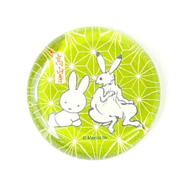 ミッフィー-鳥獣戯画-miffy×鳥獣戯画-麻の葉・円-箸置き-食器-グリーン-グッズ--(MCOR)