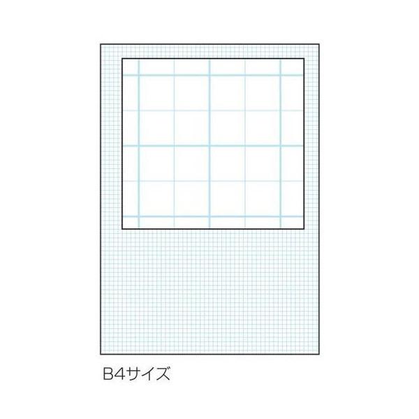 アーテック 正方眼シートB4(10枚) 紙・ペーパー 品番 13085