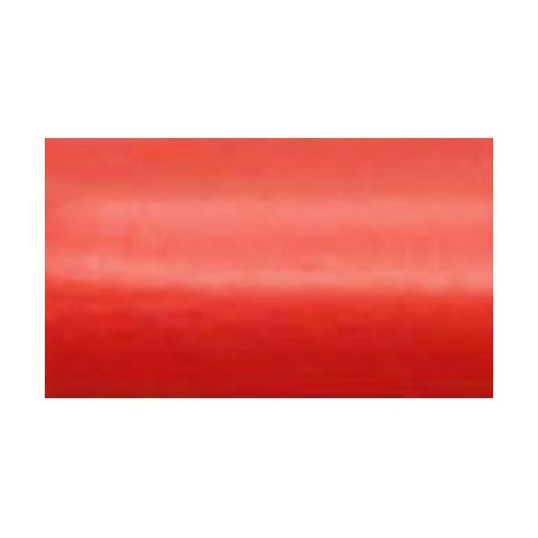 アーテック サテン布地 赤 2m切売 布 品番 14100