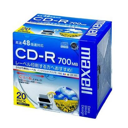 maxell CDR700S.WP.S1P20S ひろびろ美白レーベル [データ用CD-R(700MB・48倍・・・
