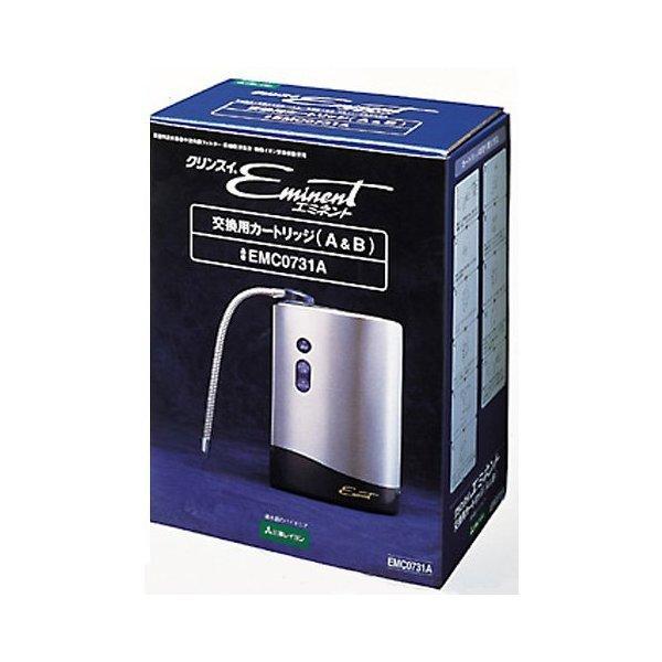三菱レイヨン EMC0731A [浄水器用カートリッジ エミネント用交換カートリッジ・・・