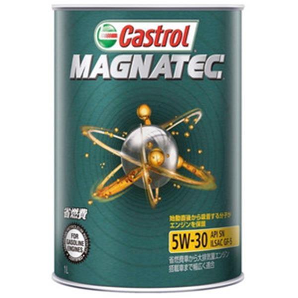 CASTROL Magnatec マグナテック 5W-30 SN・GF-5 (1L) FE 4輪用エンジンオイル