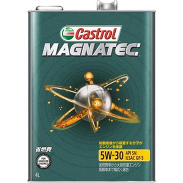CASTROL Magnatec マグナテック 5W-30 SN・GF-5 (4L) FE 4輪用エンジンオイル