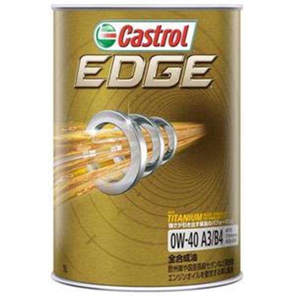 CASTROL EDGE エッジ 0W-40 SN (1L) TITANIUM チタンFST 4輪用エンジンオイル