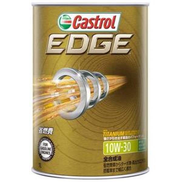 CASTROL EDGE エッジ 10W-30 SN・GF-5 (1L) TITANIUM チタンFST 4輪用エンジ・・・