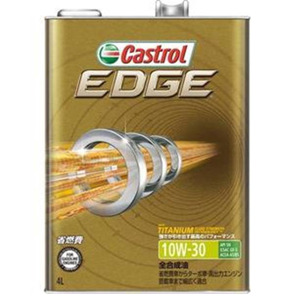 CASTROL EDGE エッジ 10W-30 SN・GF-5 (4L) TITANIUM チタンFST 4輪用エンジ・・・