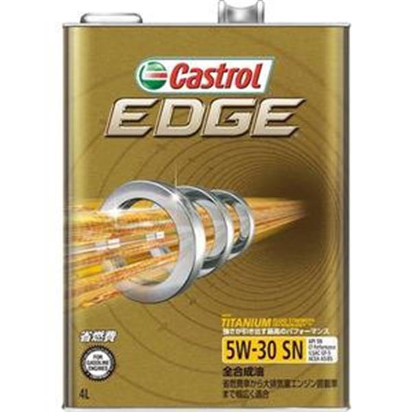 CASTROL EDGE エッジ 5W-30 SN・GF-5 (4L) TITANIUM チタンFST 4輪用エンジン・・・