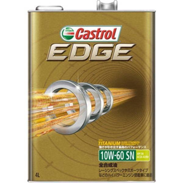CASTROL EDGE エッジ 10W-60 SN (4L) TITANIUM チタンFST 4輪用エンジンオイ・・・