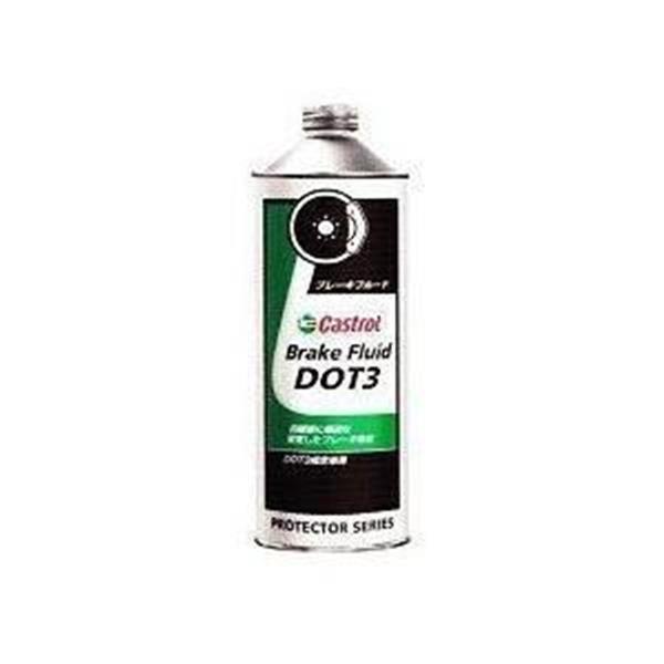CASTROL Brake Fluid ( DOT3 ) ( 18L )