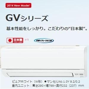 霧ヶ峰 MSZ-GV253-W [ピュアホワイト] 商品画像2:楽電パーク