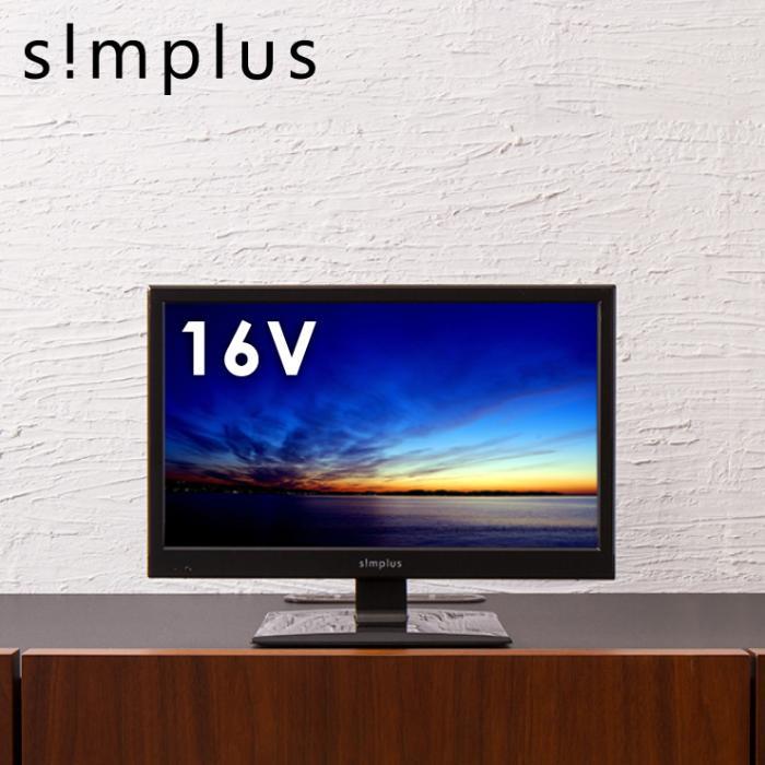 SP-16TV01TW [16インチ]