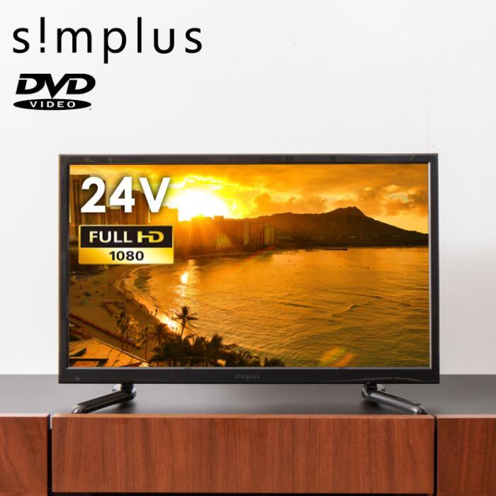 SP-D24TV01TW [24インチ]