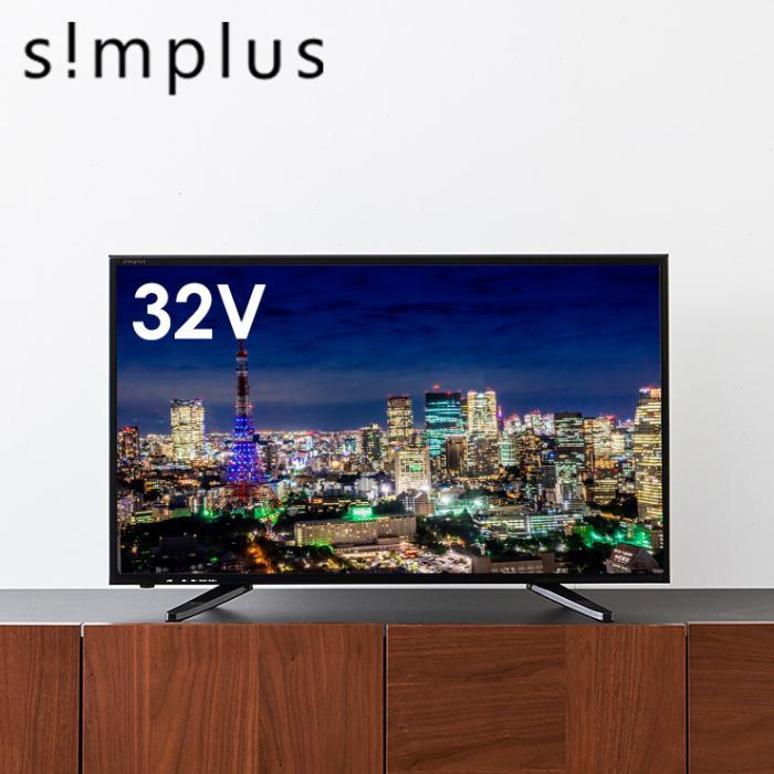 SP-32TV03PD [32インチ]