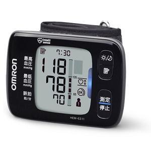 HEM-6311 手首式血圧計 自動血圧計 オムロン 薄型・軽量コンパクトタイプ
