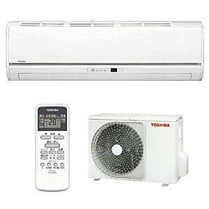 RAS-2858V-W 東芝 エアコン 主に10畳用 RAS-2858V ムーンホワイト 商品画像1:セイカオンラインショップ