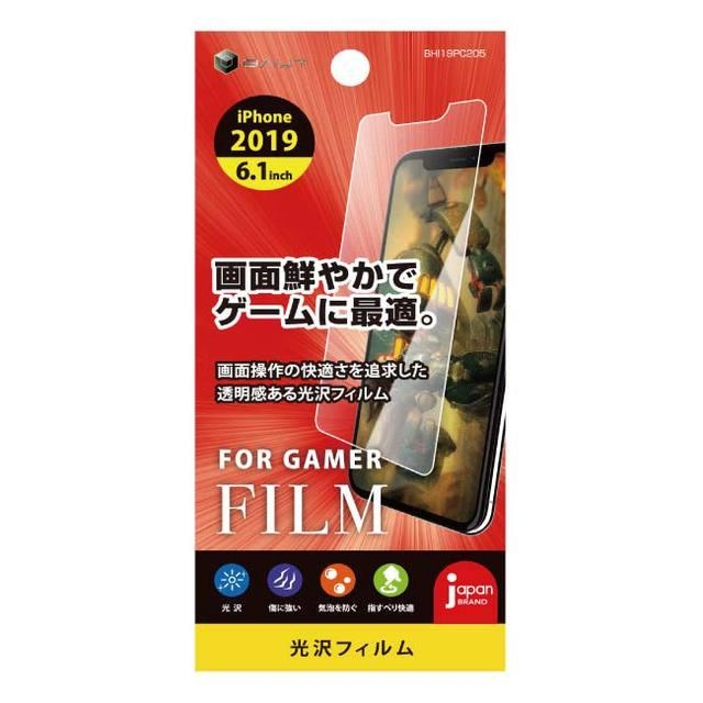 iPhone11 用 6.1インチ PETフィルム ゲーム高光沢 0.15mm BHI19PC205 BAUT イ・・・