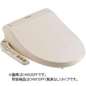ビューティ・トワレ CH931SPF