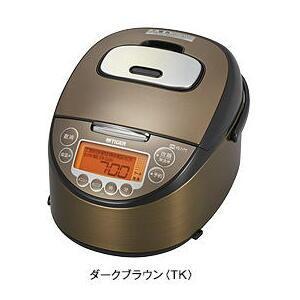 炊きたて JKT-B183