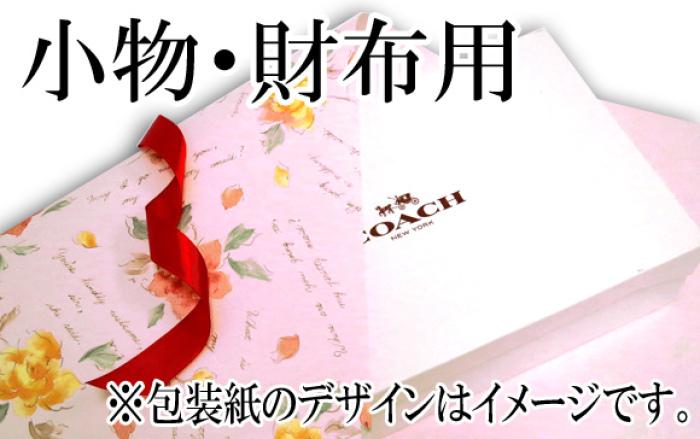 【ラッピング】-コーチ専用箱+ギフト包装  ラッピング 小物・財布用 COAC・・・