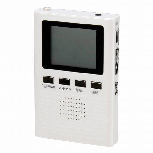 ヤザワ 充電式 ワンセグTV(音声)/AM/FM対応ポケットラジオ(イヤホン付属)・・・