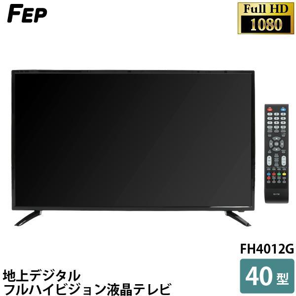 FH4012G [40インチ]