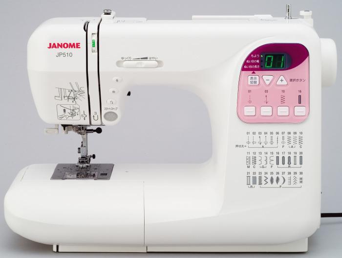ジャノメコンピュータミシンJP510
