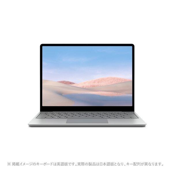 Surface Laptop Go THH-00020 [プラチナ] 商品画像1:沙羅の木