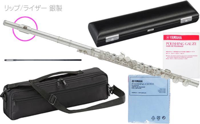 YAMAHAヤマハフルートYFL212LRS(YFL212LRS)新品新入荷品・標準付属品完備・・・・