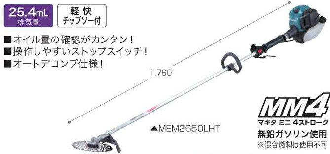 MEM2650LHT