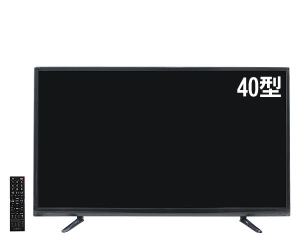 ZM-4003SR [40インチ]