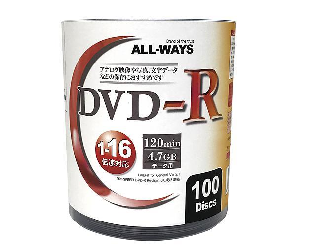 ALL-WAYS AL-S100P [DVD-R 16倍速 100枚組]