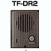 パイオニア ドアホン TF-DR2 ダークブラウン