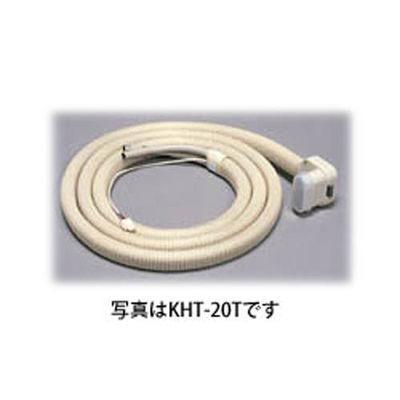 富士通ゼネラル 温水チューブ (1.2m) KHT-12T