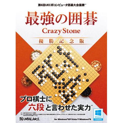 アンバランス 最強の囲碁 CrazyStone 優勝記念版 (IUG404) IUG-404