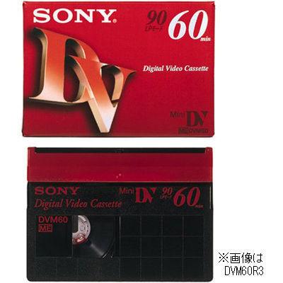 ソニー ビデオ 生テープ 2DVM60R3