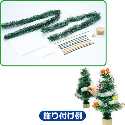 アーテック クリスマスツリー作り ATC-2460
