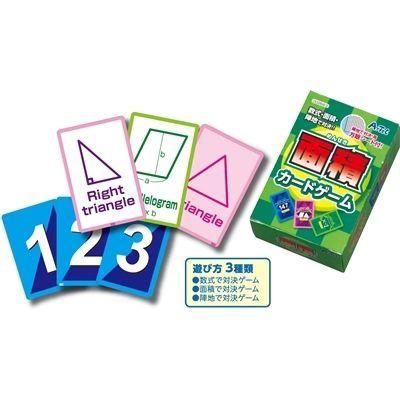 アーテック 面積カードゲーム ATC-2663