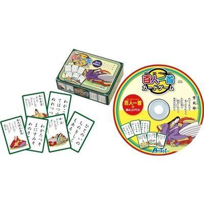 アーテック 百人一首カードゲーム(ナレーションCD付) ATC-750・・・