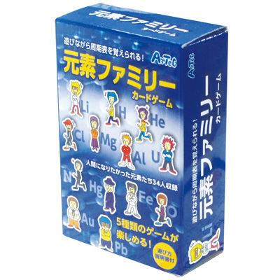 アーテック 元素ファミリーカードゲーム ATC-94743