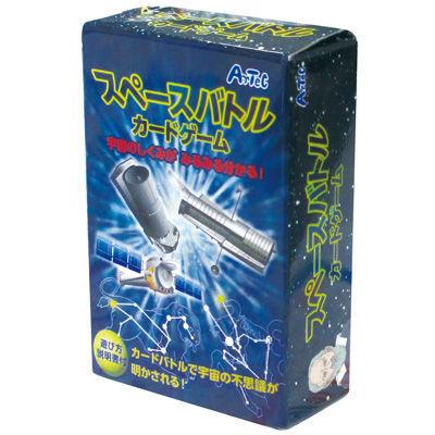 アーテック スペースバトルカードゲーム ATC-94744