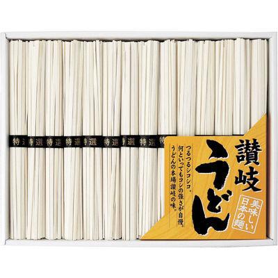 三盛物産 讃岐うどん [50g×14束] KAP-15